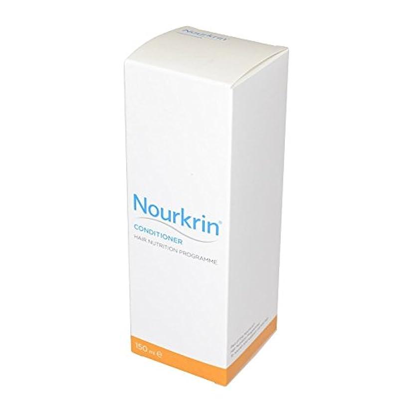 休憩トチの実の木発明するNourkrin Conditioner (Pack of 6) - Nourkrinコンディショナー (x6) [並行輸入品]