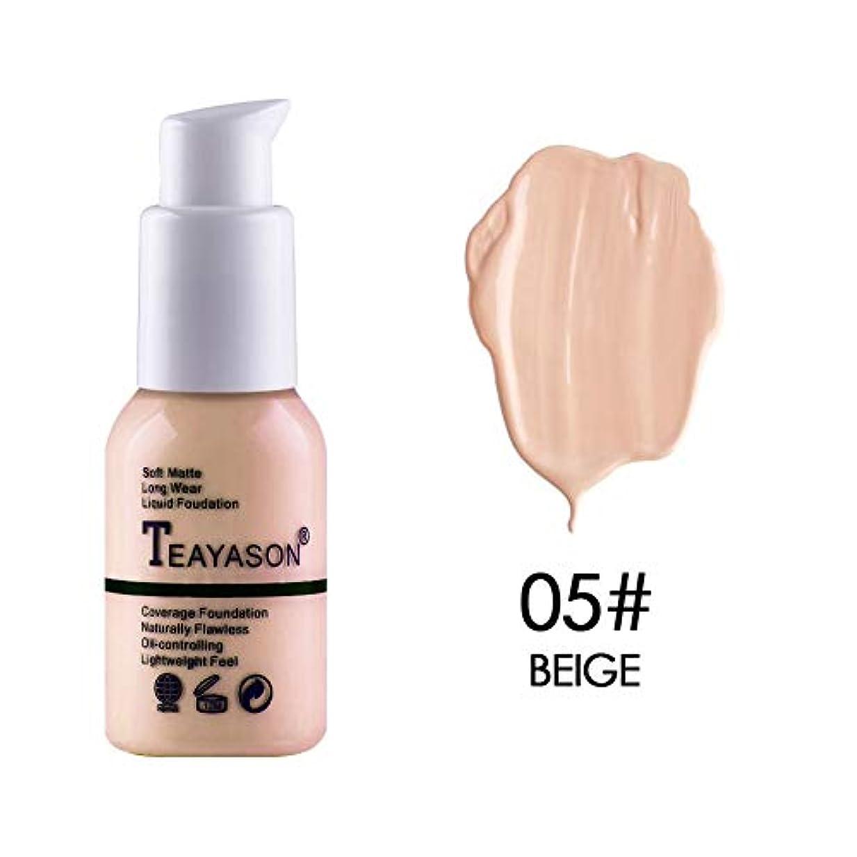 実用的慈悲頬骨Symboat BB 液体クリームコンシーラーリキッドファンデーション長持ち 高発色 保湿成分