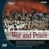 プロコフィエフ 歌劇《戦争と平和》 [DVD]