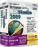 PC-Transer翻訳スタジオ 2009 スタンダード アカデミック版