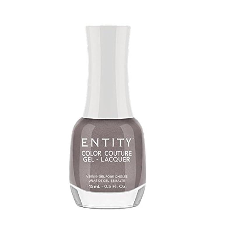 フレット生じるランドリーEntity Color Couture Gel-Lacquer - Fashion Forward - 15 ml/0.5 oz