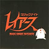 「魔法騎士(マジックナイト)レイアース」オリジナル・ソングブック2