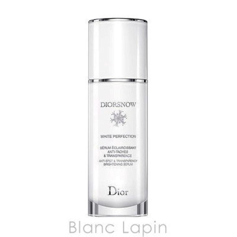 懐疑的明確なダニクリスチャン ディオール(Christian Dior) スノーホワイトニングセラム 50ml[並行輸入品]