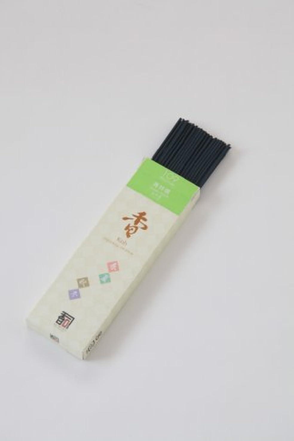 溶けた電圧読みやすさ「あわじ島の香司」 日本の香りシリーズ (春夏秋冬) 【109】  ◆青林檎◆