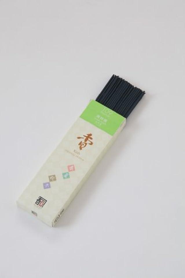 ペンス言う運命的な「あわじ島の香司」 日本の香りシリーズ (春夏秋冬) 【109】  ◆青林檎◆