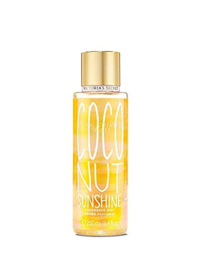 裁定汚れた同行する【並行輸入品】Victoria's Secret Coconut Sunshine Fragrance Mist ヴィクトリアズシークレットココナッツサンシャインミスト250 ml