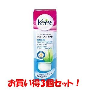 (レキットベンキーザー・ジャパン)ヴィート除毛クリームチューブフィット敏感肌用100g(医薬部外品)(お買い得3個セット)