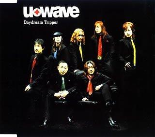 Daydream Tripper