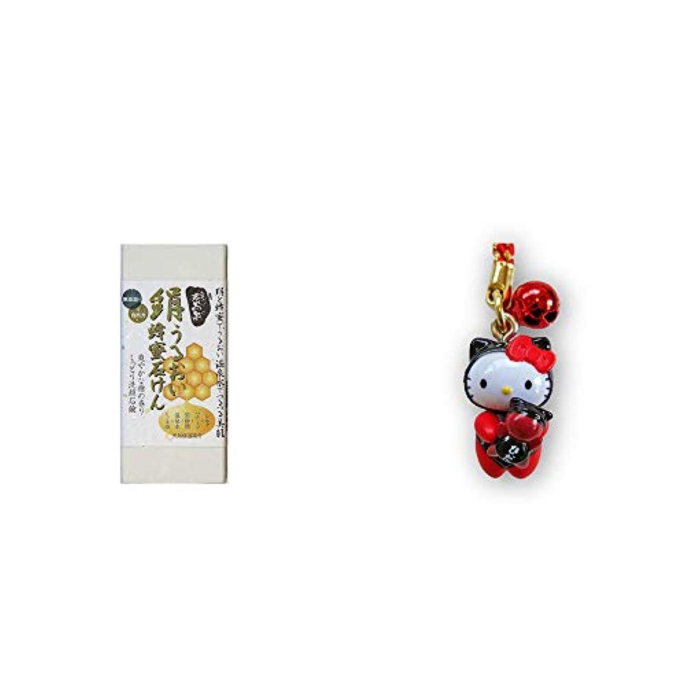 考案する米国ドナー[2点セット] ひのき炭黒泉 絹うるおい蜂蜜石けん(75g×2)?飛騨さるぼぼだっこキティ 根付(ストラップ) / 子宝?安産祈願 //