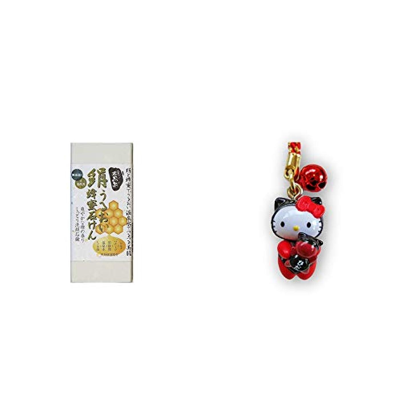 征服者他に誕生日[2点セット] ひのき炭黒泉 絹うるおい蜂蜜石けん(75g×2)?飛騨さるぼぼだっこキティ 根付(ストラップ) / 子宝?安産祈願 //
