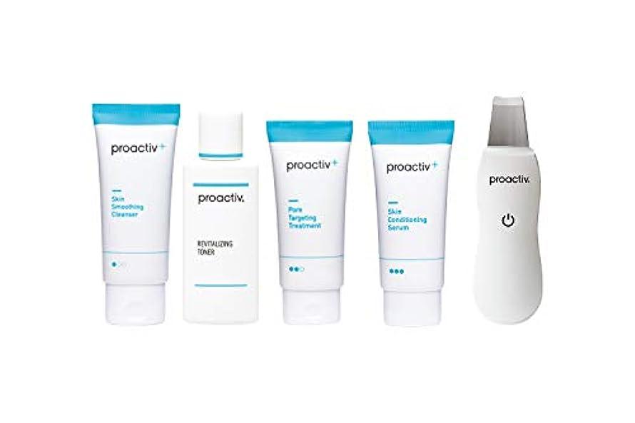 毎日雑品サンダースプロアクティブ+ Proactiv+ 薬用4ステップセット (30日セット) ウォーターピーリング プレゼント 公式ガイド付