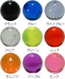 ボディピアス ボディーピアス ネジ式 アーチ型 蹄鉄 アクリルボール・サーキュラーバーベル 16G ( 内径 ) 6mm ( ボール ) 3mm カラー ライトブルー ショート 内径 短い バラ売り プレゼント パーティー