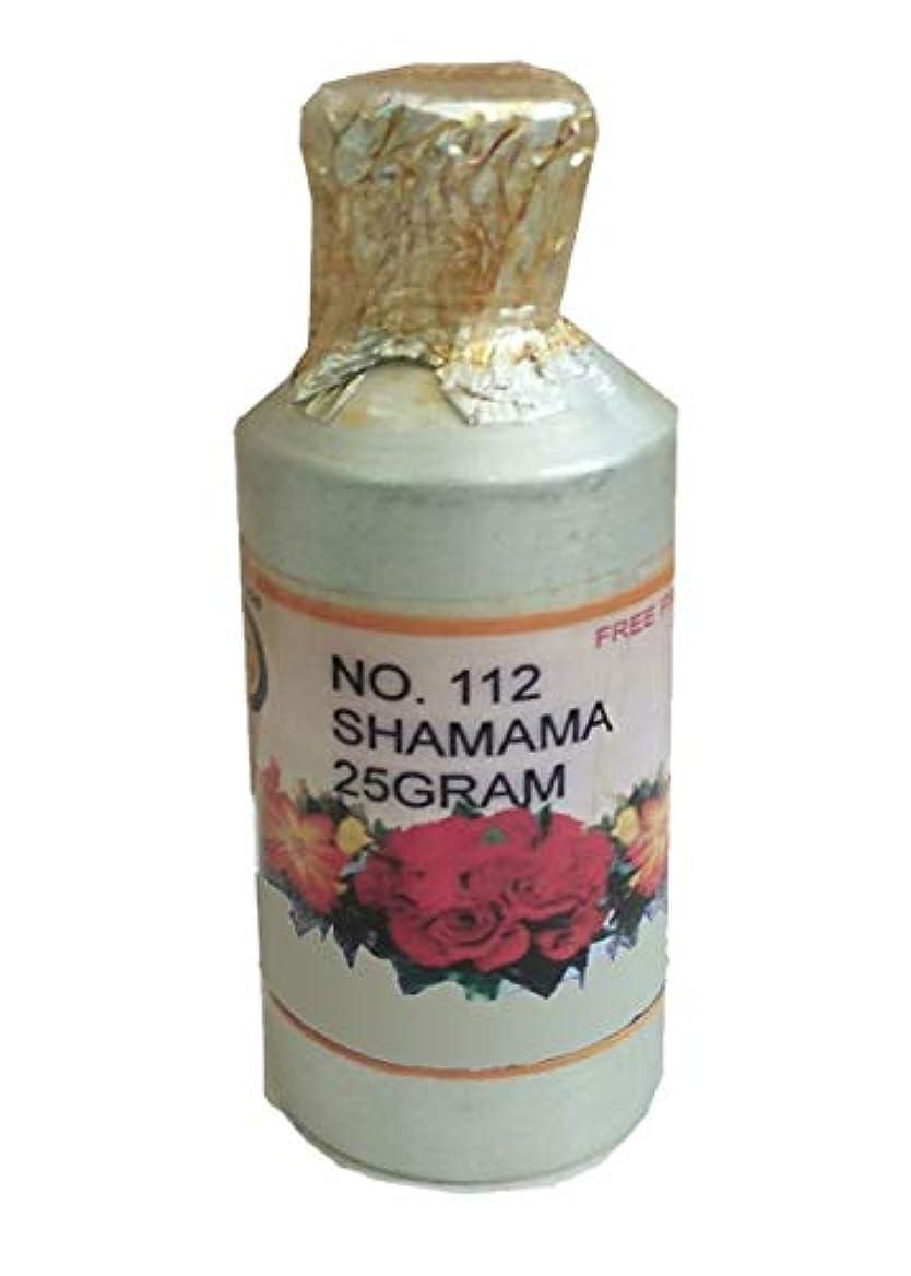 シリンダー運河口述Pure Shamama Attar 25 gram