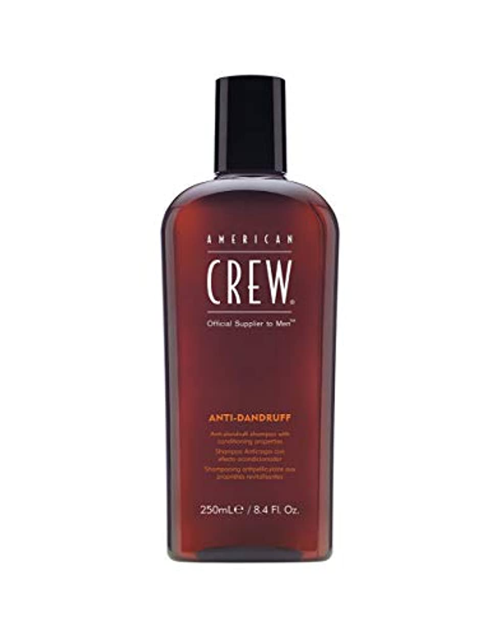 非難する慎重に独立アメリカンクルー Men Trichology Anti-Dandruff + Sebum Control Shampoo 250ml/8.4oz