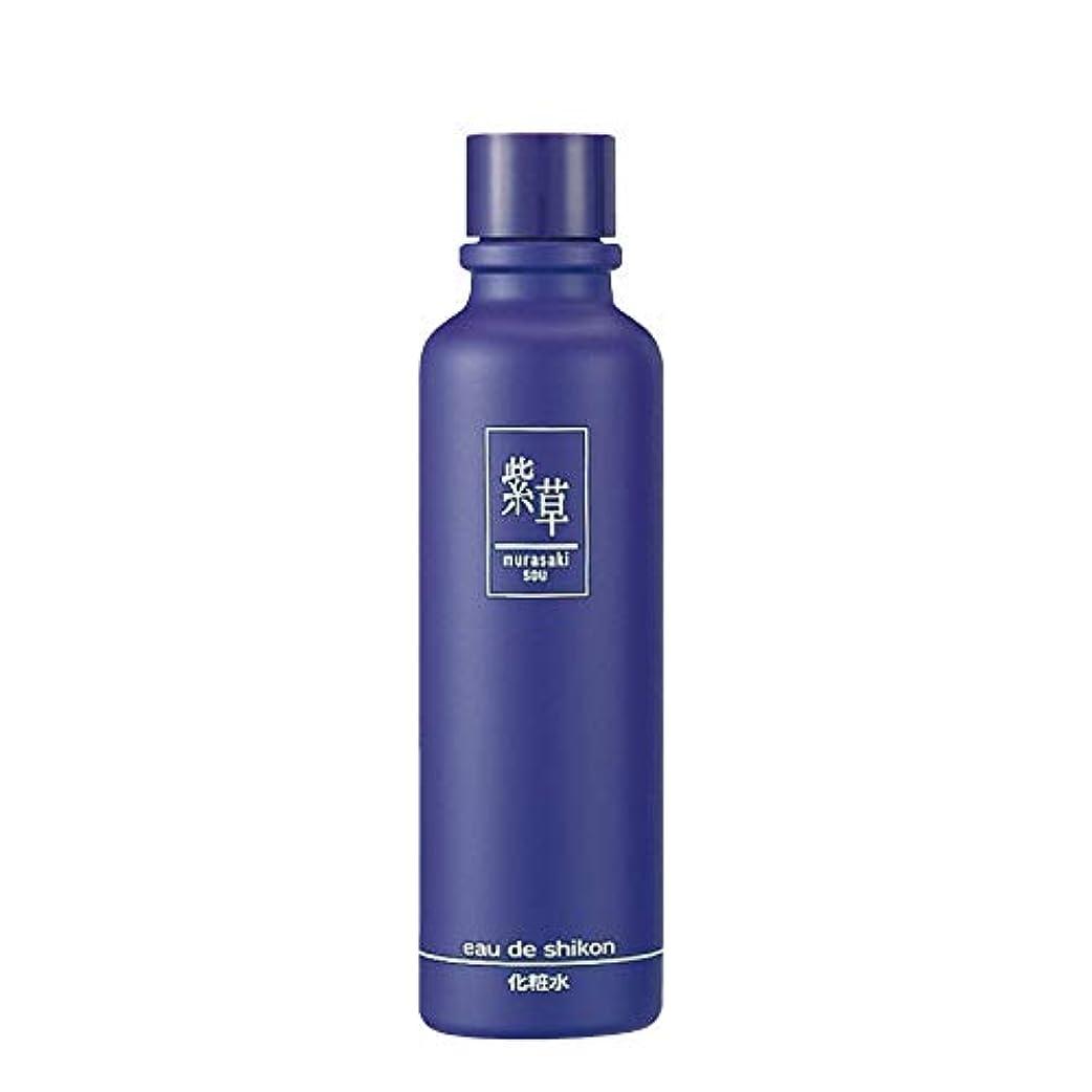 レプリカ流暢慣れる紫草 オーデシコン無香料(化粧水)