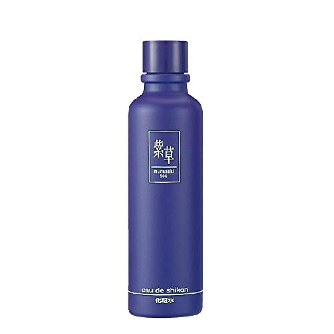 請求書受益者叙情的な紫草 オーデシコン無香料(化粧水)