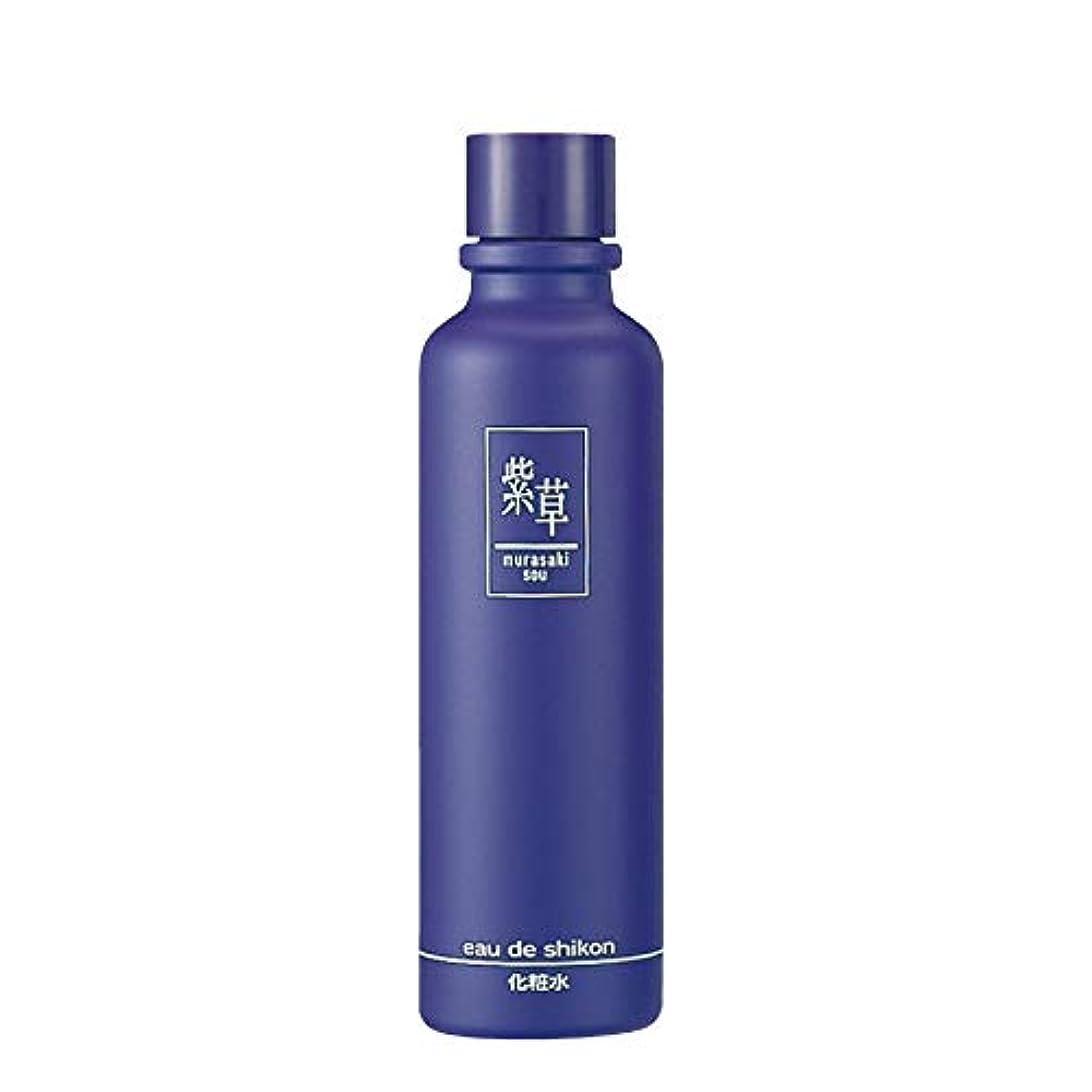 属性好色なチャンス紫草 オーデシコン無香料(化粧水)