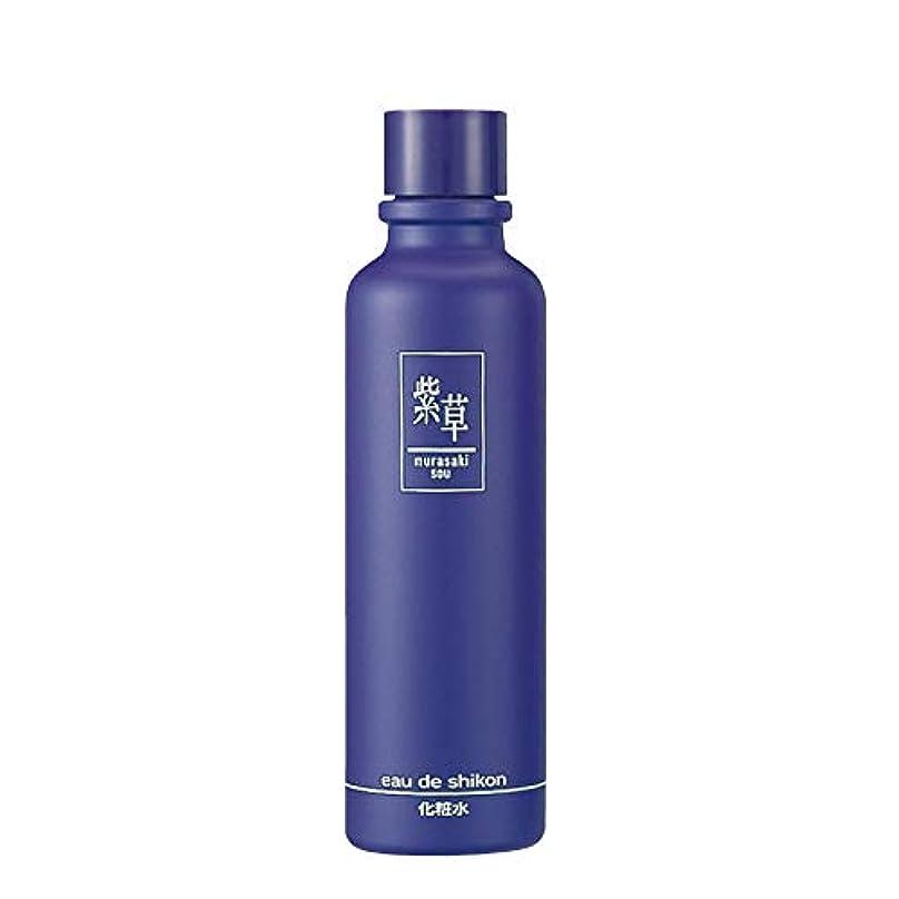 ピクニックをする薄める立派な紫草 オーデシコン無香料(化粧水)