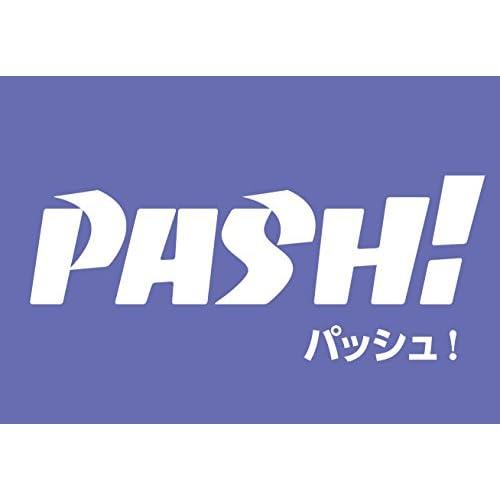 PASH! 2017年 03 月号 [雑誌]