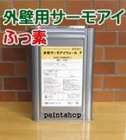日本ペイント 外壁用遮熱塗料 水性サーモアイウォール F 15kg つや:つや有り ND-103