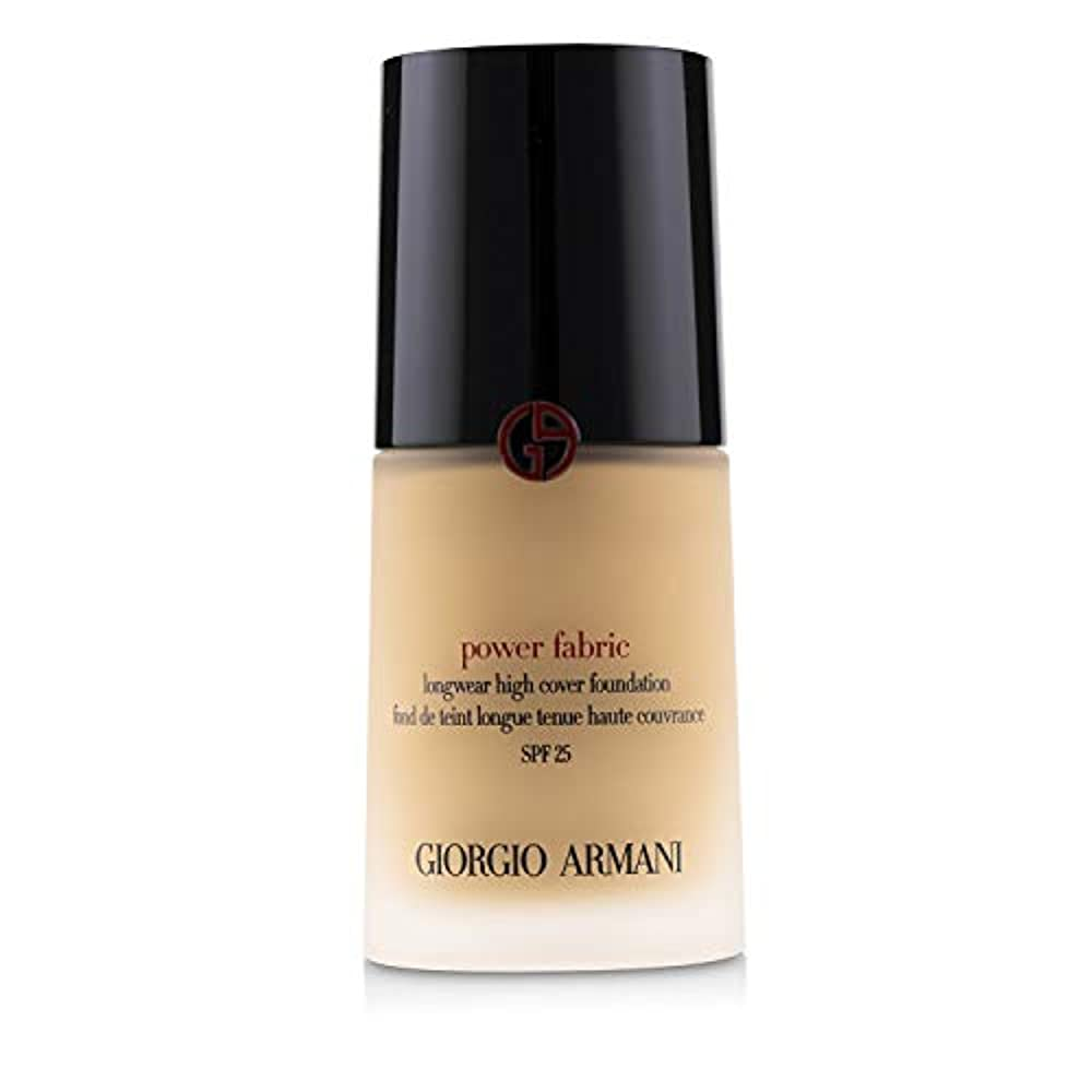 ジョルジオ アルマーニ Power Fabric High Coverage Foundation Balm - # 1 9g/0.32oz並行輸入品