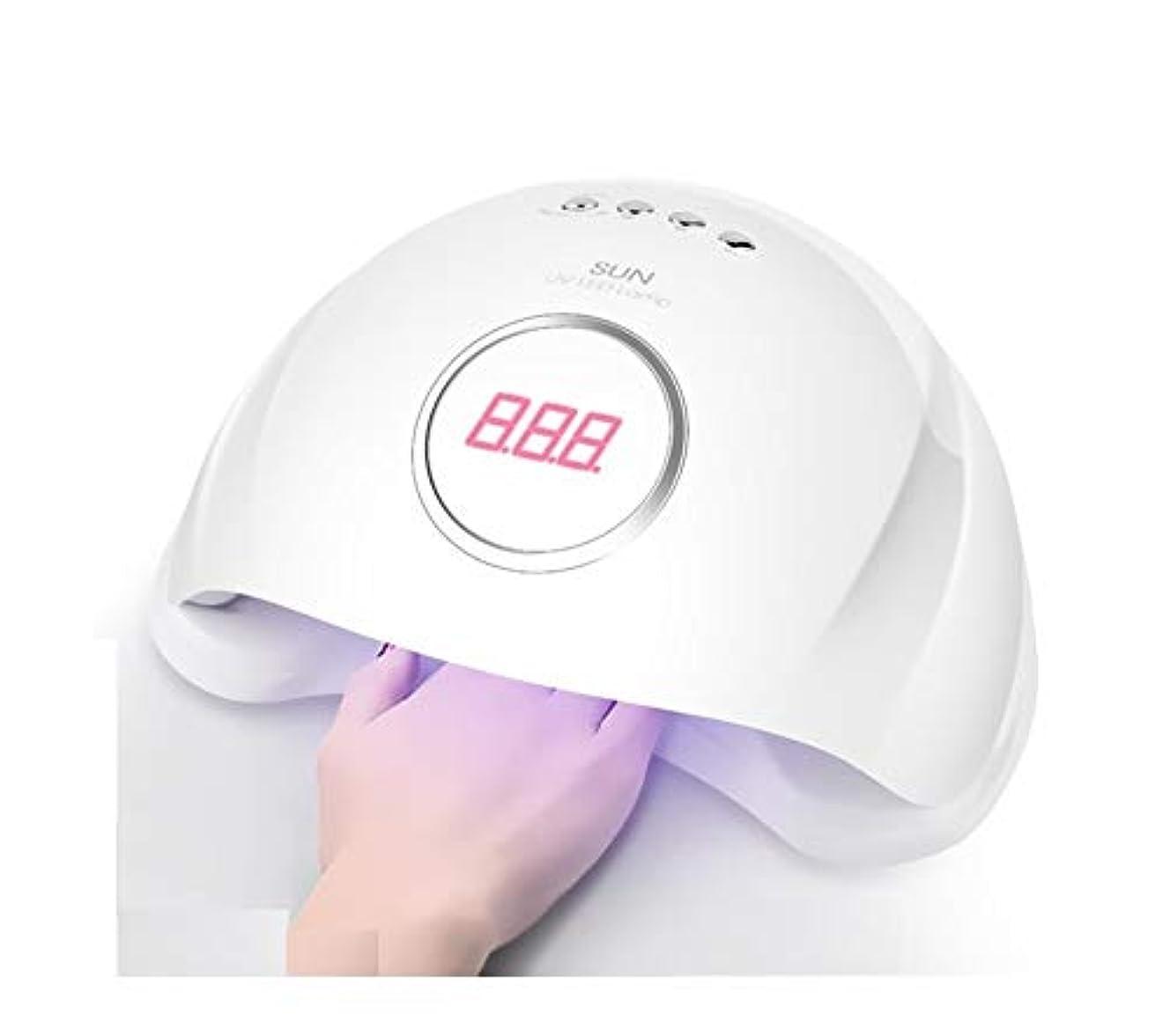 直感平方とティームLittleCat 108WネイルUVランプ無痛LEDライトセラピーのマシンすべてプラスチックを乾燥させるために10秒 (色 : 72 watt round insert)