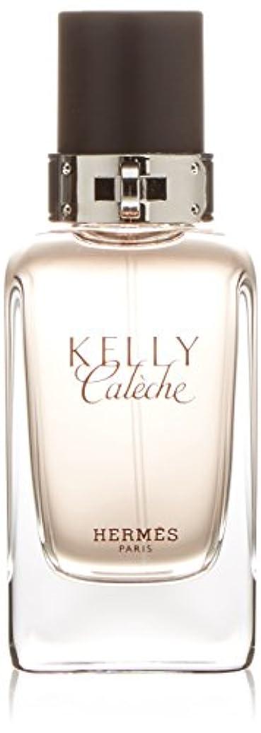 鼓舞する耐久適合しましたエルメス ケリーカレーシュ オードトワレ EDT 50mL 香水
