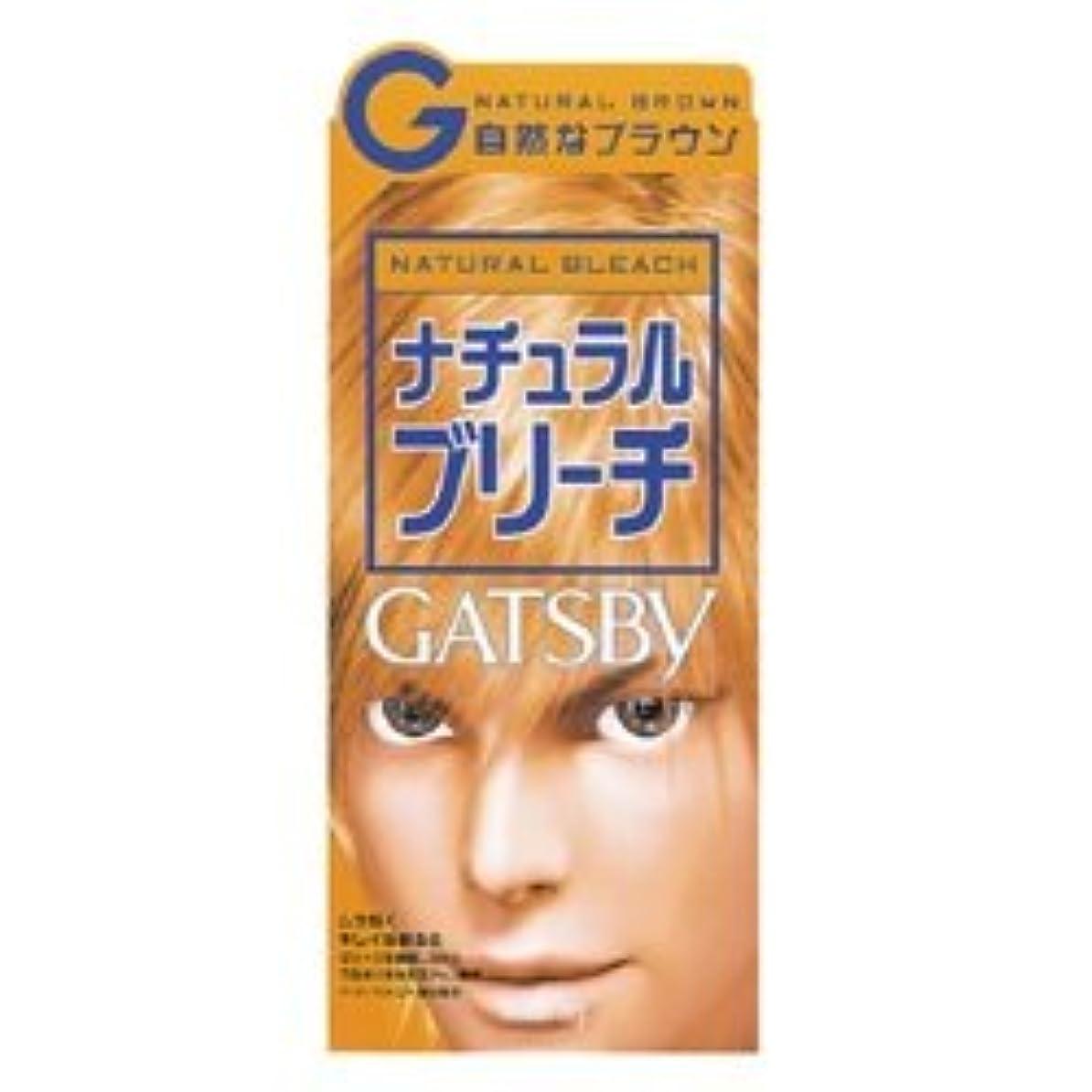 【マンダム】ギャッツビー ナチュラルブリーチ(医薬部外品) 1剤35g/2剤70ml ×3個セット