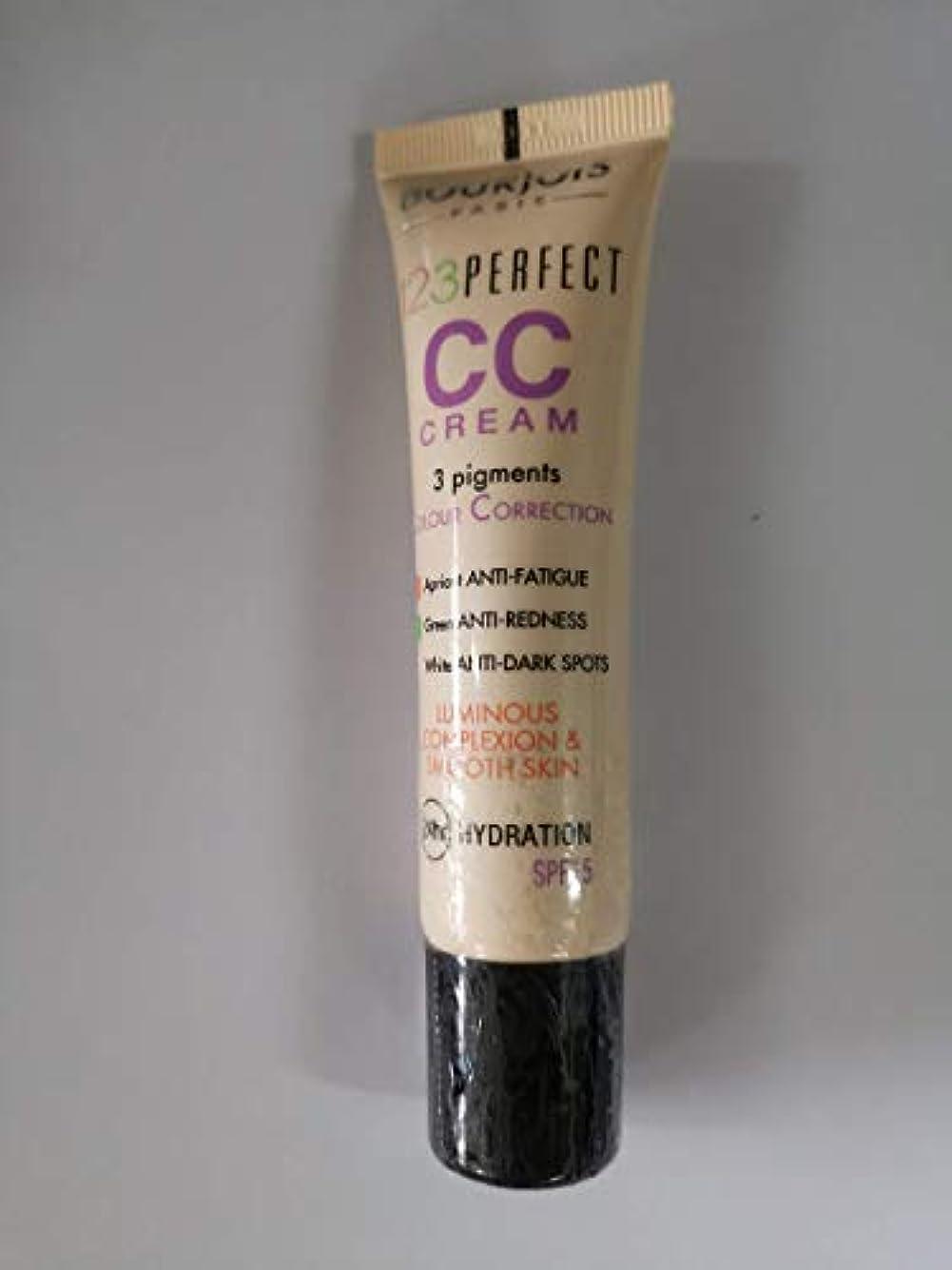 赤面貢献するサスペンドBOURJOIS 32クレア1PC CCクリームクリームクリーム表皮効果: - 24時間の水和
