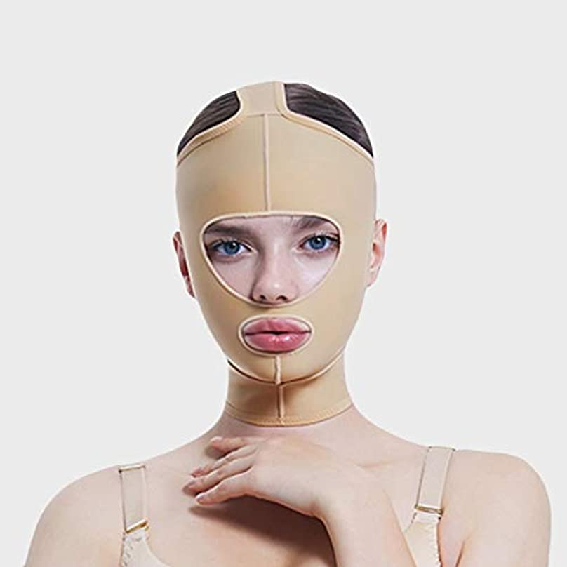 コショウ五十単調なチークリフトベルト、顔のライン、フルフェイスマスク、チークリフトベルト、フェイスバンド、フェイスリフトベルト (Size : M)