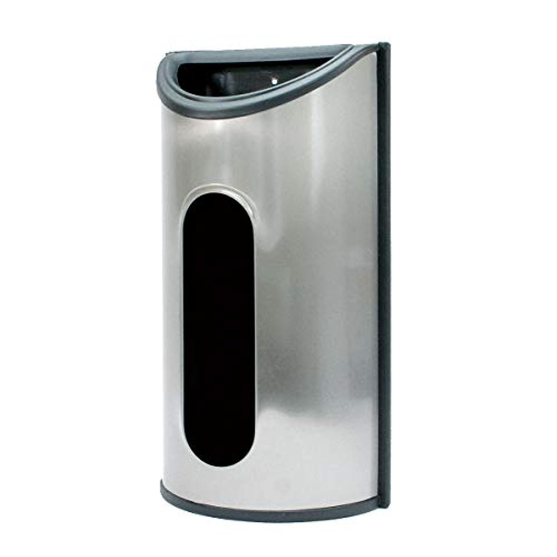 [ビービーフィールド] レジ袋収納ホルダー バッグホルダー ステンレス 口を大きく改良