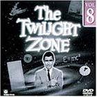 ミステリー・ゾーン(8) Twilight Zone [DVD]
