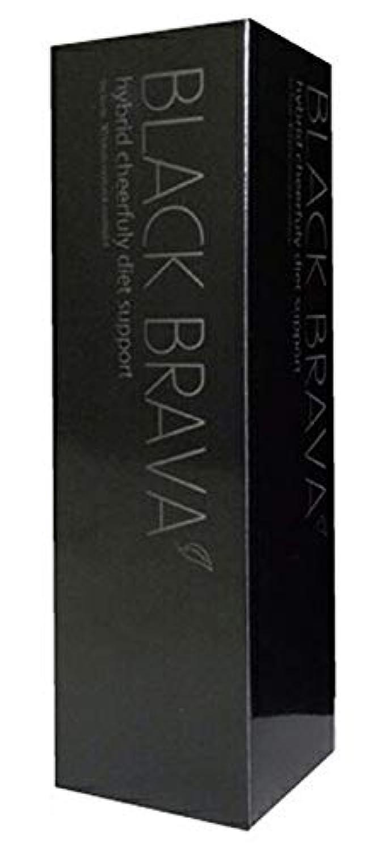 BLACK BRAVA