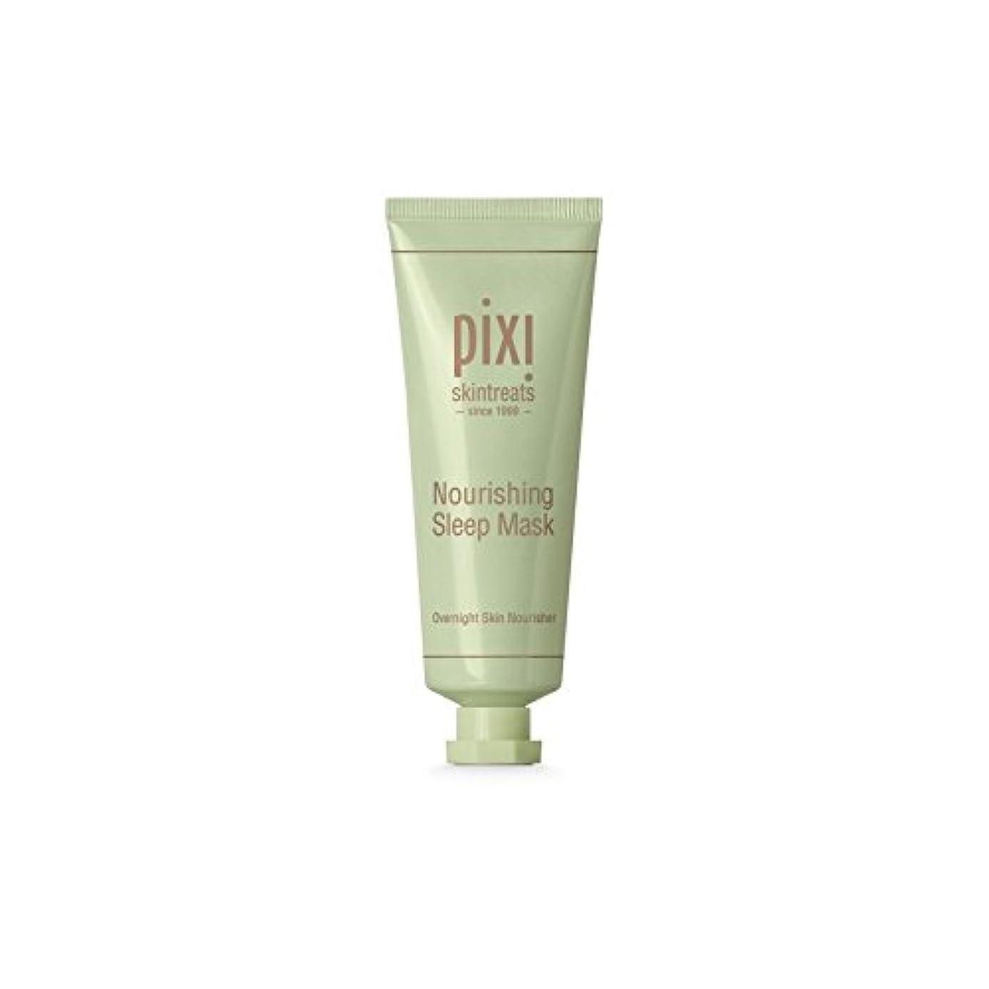 大きい消毒する分岐する栄養スリープマスク x4 - Pixi Nourishing Sleep Mask (Pack of 4) [並行輸入品]