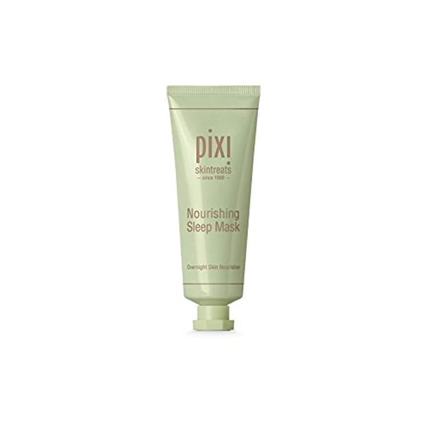 発行現代取り付け栄養スリープマスク x4 - Pixi Nourishing Sleep Mask (Pack of 4) [並行輸入品]