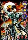 孔雀王:退魔聖伝 6 (ヤングジャンプコミックス)