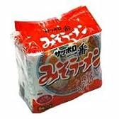 サンヨー食品 サッポロ一番 みそラーメン (6個入り)