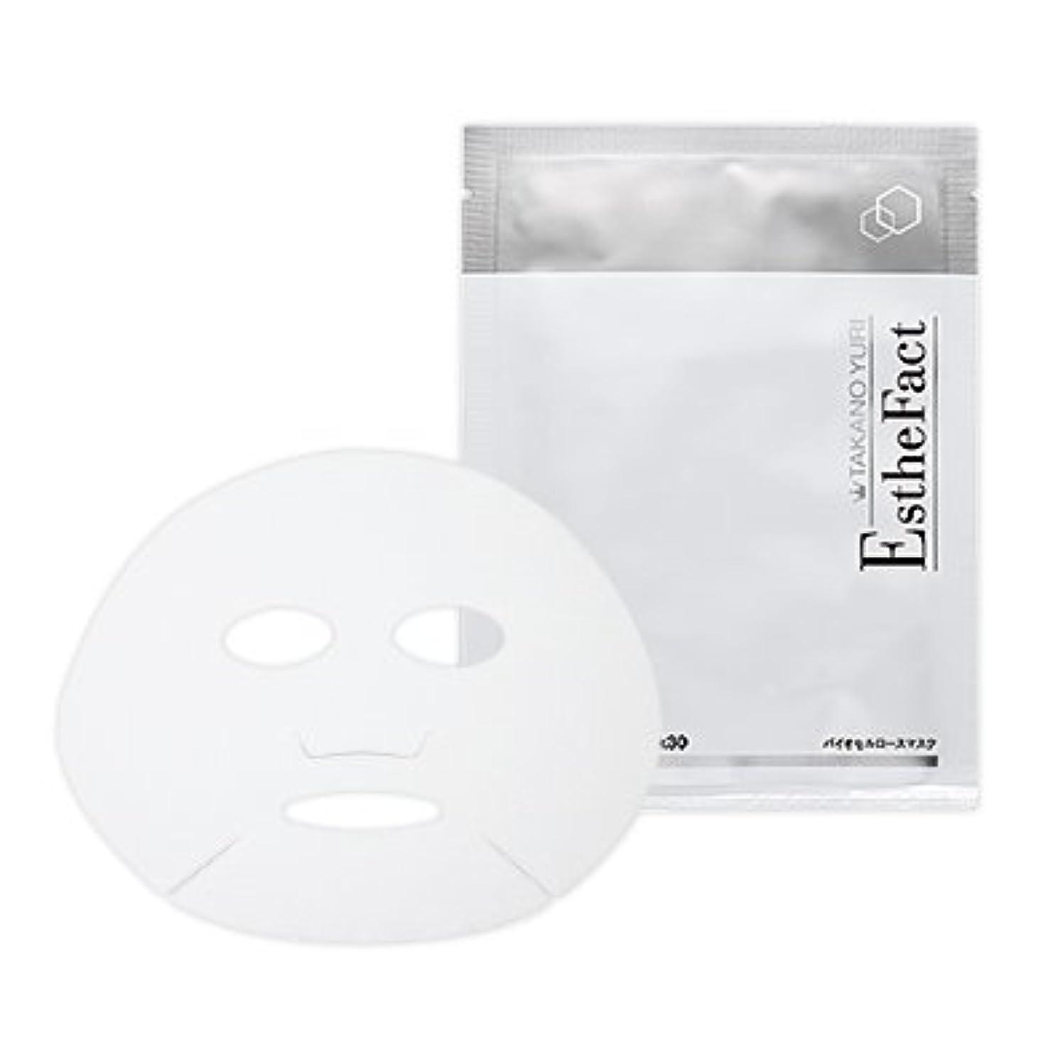 工業化する渇き投げ捨てるエステファクト バイオセルロースマスク