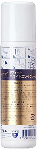 SAPHIR ホワイトニングクリーム 75ml 9550303218 (ホワイト)