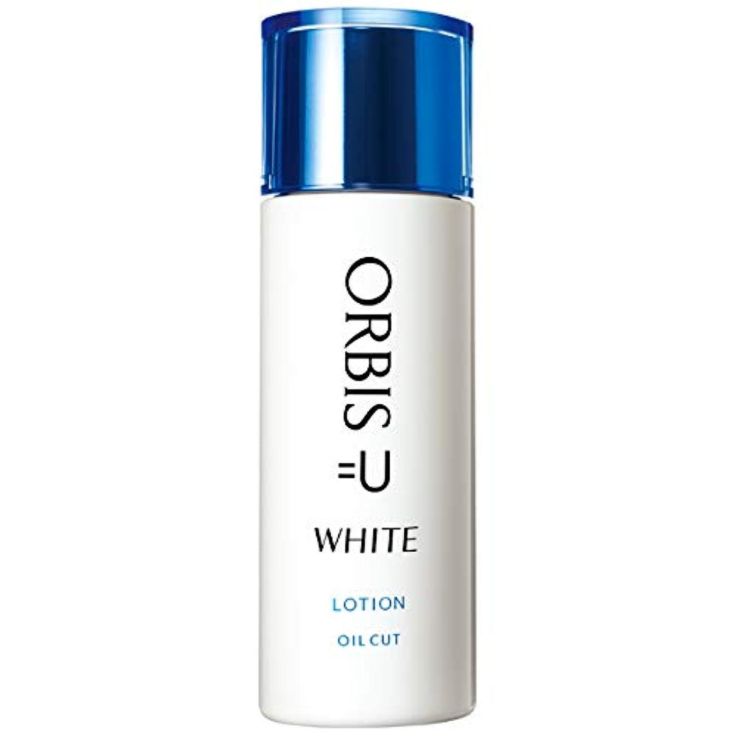 うまくやる()物足りないコーンオルビス(ORBIS) オルビスユー ホワイト ローション 180mL 化粧水 [医薬部外品]