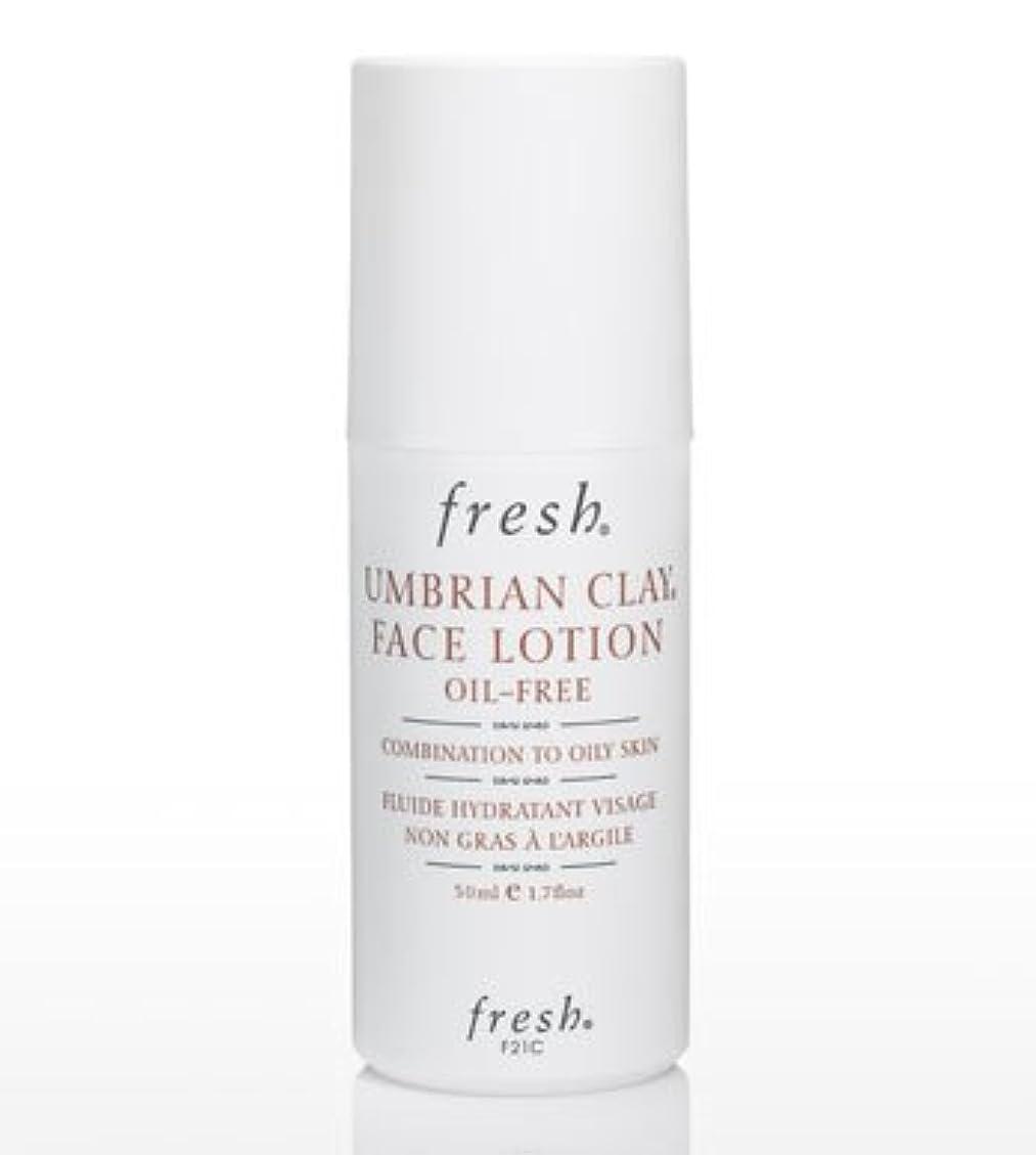なんとなく静けさ無限Fresh UMBRIAN CLAY OIL-FREE FACE LOTION (フレッシュ アンブリアンクレイ オイルフリー フェイスローション) 1.7 oz (50ml) by Fresh for Women