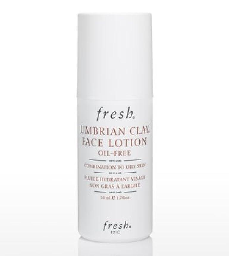 兵士ダース長いですFresh UMBRIAN CLAY OIL-FREE FACE LOTION (フレッシュ アンブリアンクレイ オイルフリー フェイスローション) 1.7 oz (50ml) by Fresh for Women