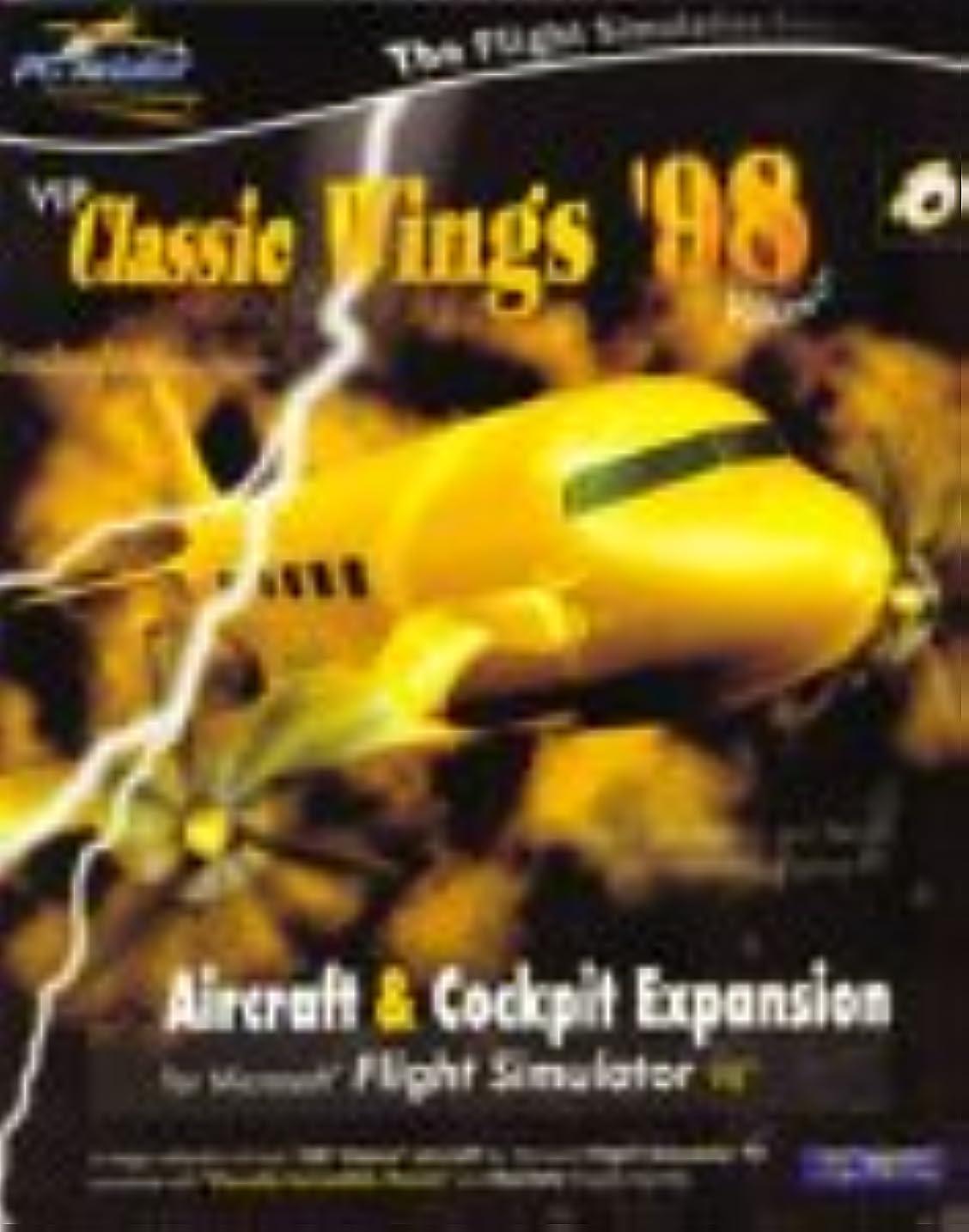 彼は類人猿ネットVip Classic Wings 98 1.0 (輸入版)
