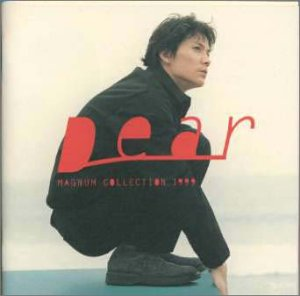 【福山雅治】おすすめアルバムランキングTOP10!マニアックなアルバムから定番までコアなファンが解説の画像