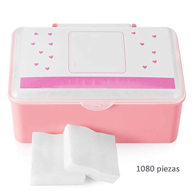 使用法ペパーミント顎クレンジングシート コットンコットンクレンジングコットン女性の顔クリーンコットンパッドスクエアコットンパッド薄い水和ウェットドレスボックス(1080) (Color : White, サイズ : 5*6cm)