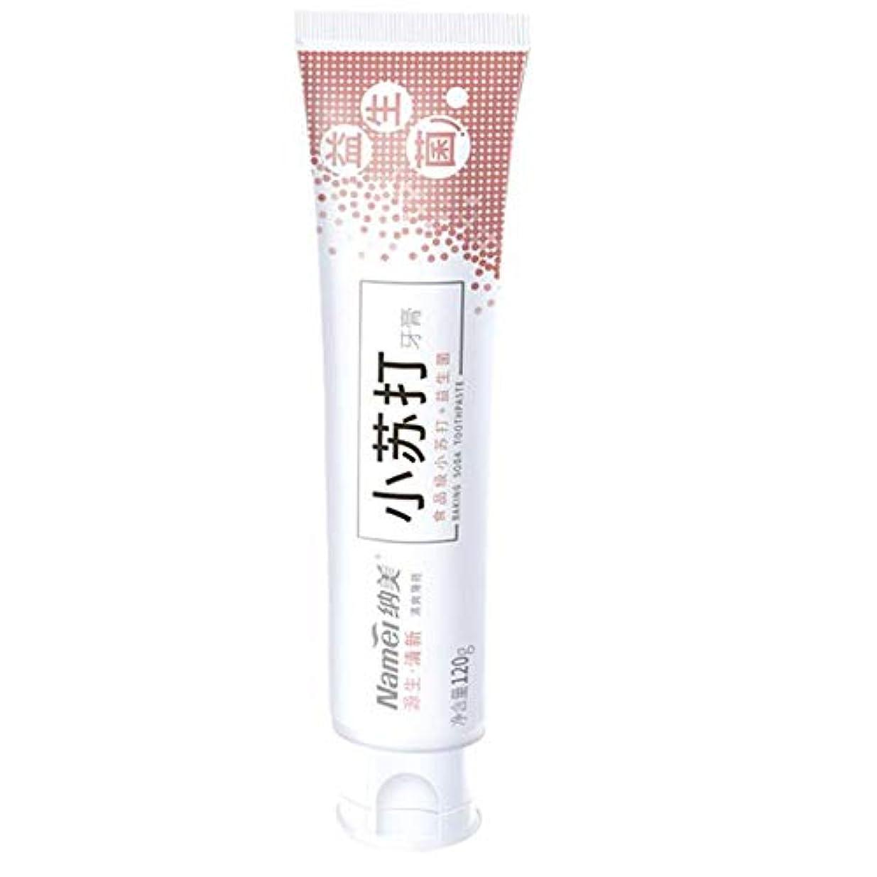 陪審ある解き明かすCalloy クリア 汚れ クリーン 歯 歯磨き粉 歯茎を守る 海塩 美白 歯磨き粉 120g