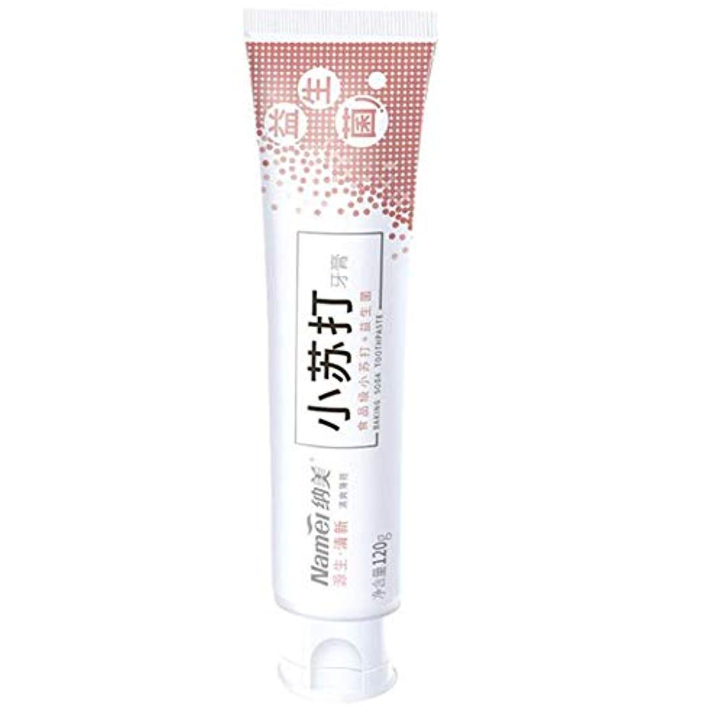 慣習アトミック前投薬Calloy クリア 汚れ クリーン 歯 歯磨き粉 歯茎を守る 海塩 美白 歯磨き粉 120g