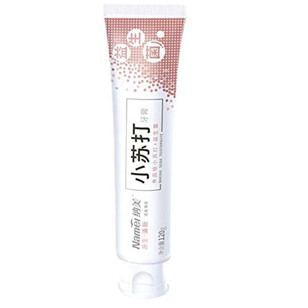 思い出させる二年生香ばしいCalloy クリア 汚れ クリーン 歯 歯磨き粉 歯茎を守る 海塩 美白 歯磨き粉 120g