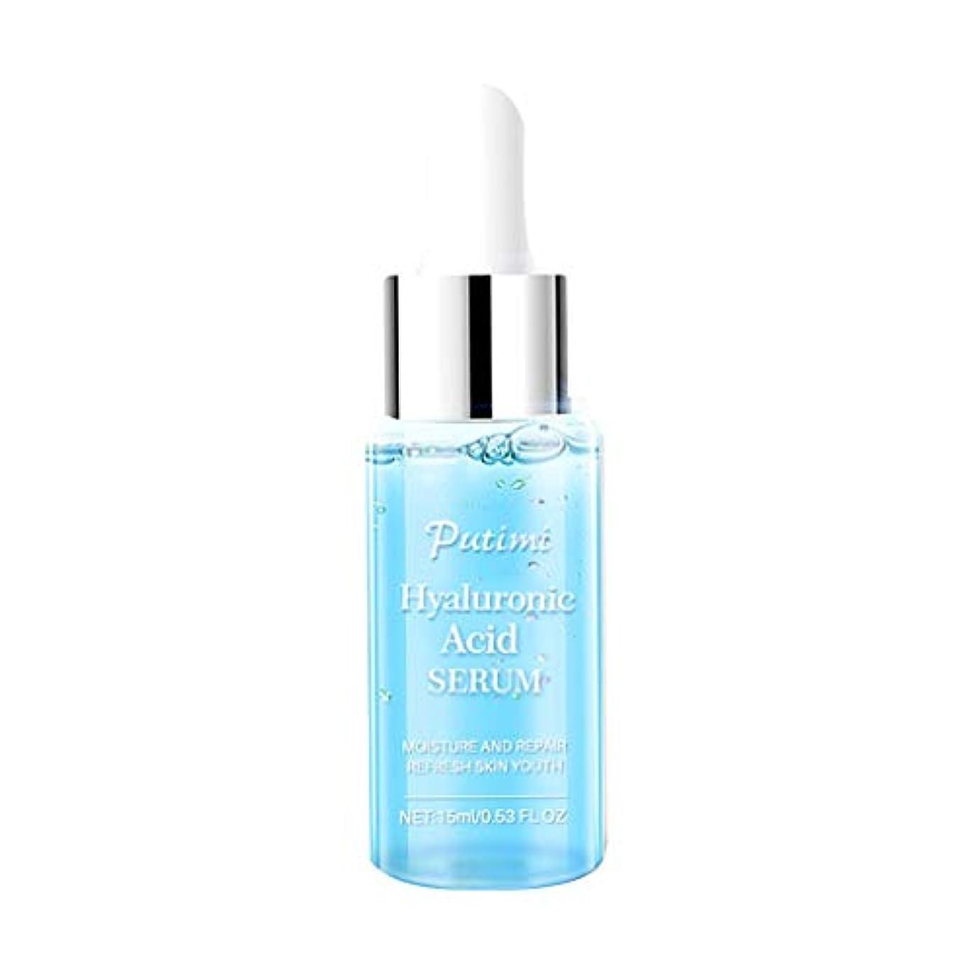 含める脱臼するクラックポットLazayyii ヒアルロン酸 高濃度美容液 原液化粧品 保湿 にきび しわ 腫れ 15ML (ブルー)