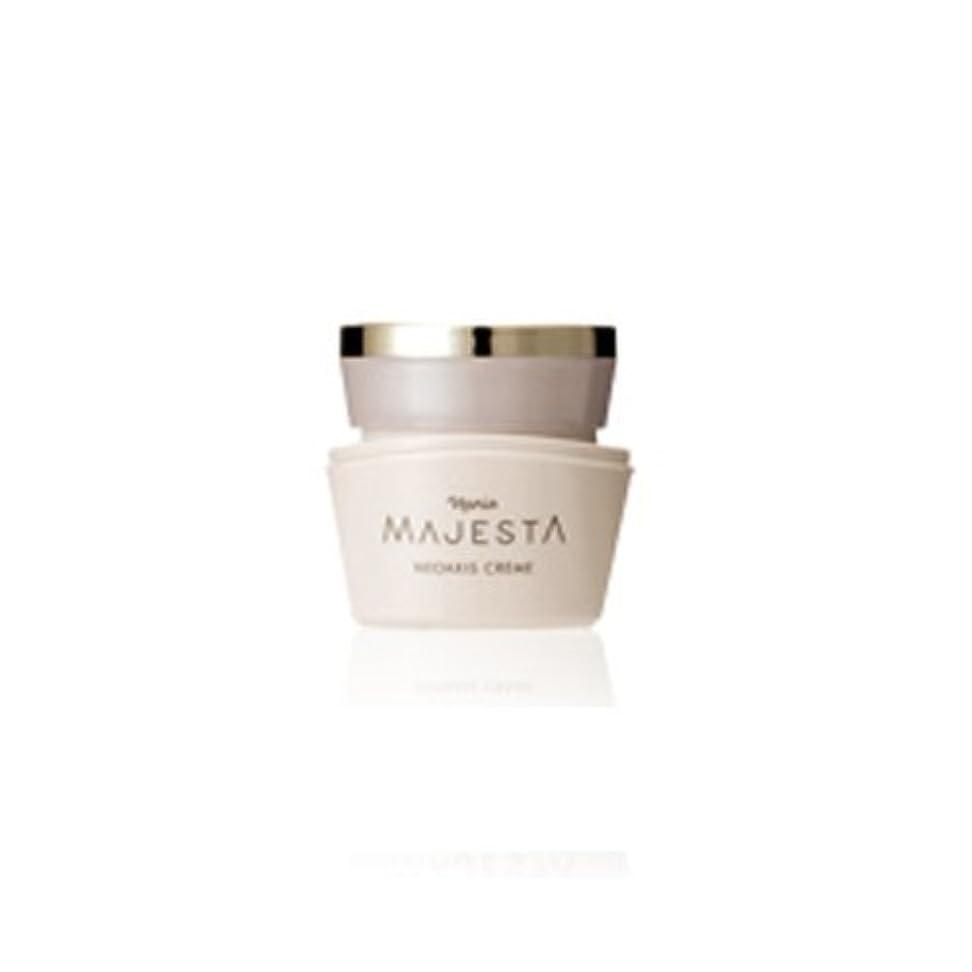 仕出しますバタフライデンプシーナリス化粧品 マジェスタ ネオアクシス クリーム 25g